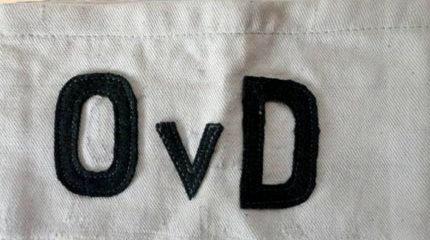 Нарукавная повязка дежурного офицера.