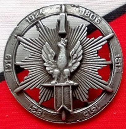Солдатский полковой знак 1-го полка конных стрелков.