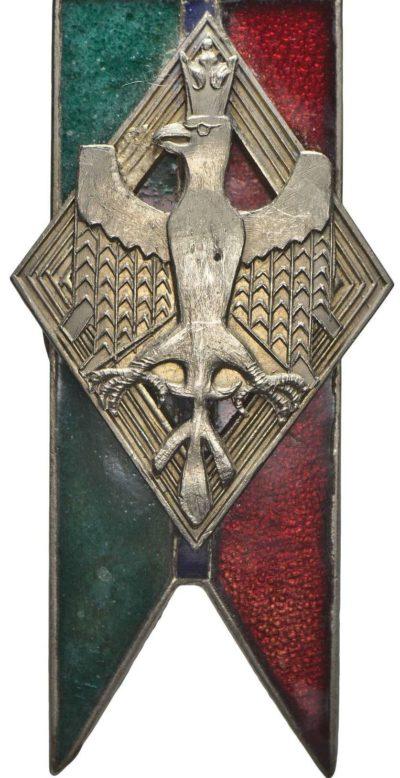 Полковой знак 2-го полка конных стрелков.