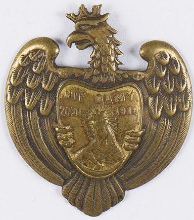 Солдатский полковой знак 85-го полка Виленских стрелков.