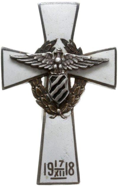 Аверс и реверс полкового знака 86-го пехотного полка.