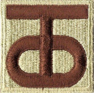 90-я пехотная дивизия. Созданная в 1944 году.