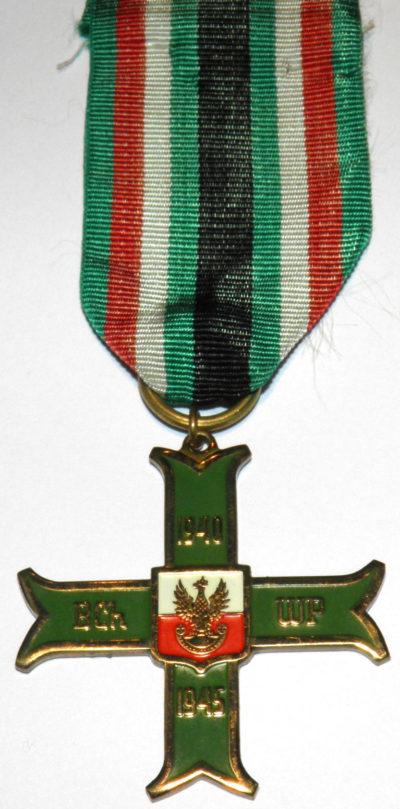 Аверс Креста крестьянских батальонов.