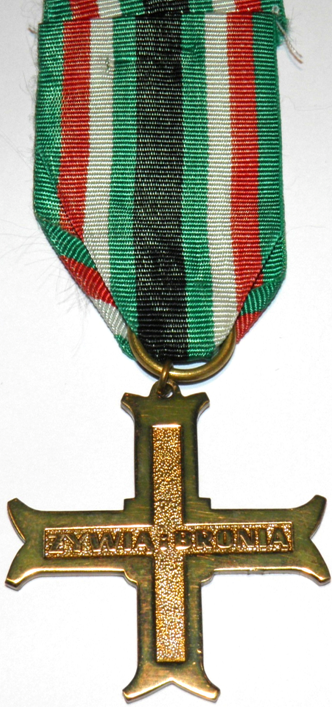 Реверс Креста крестьянских батальонов.