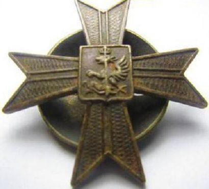 Солдатский полковой знак 4-го полка конных стрелков.