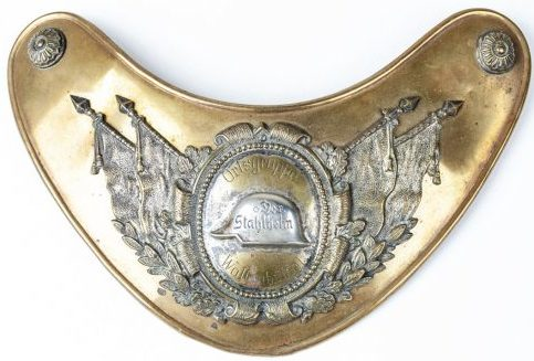 Горжет знаменоносцев «Стальной шлем» из латуни.