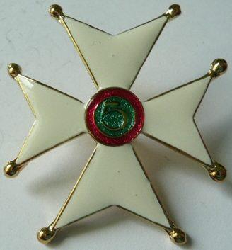 Офицерский полковой знак 5-го полка конных стрелков.