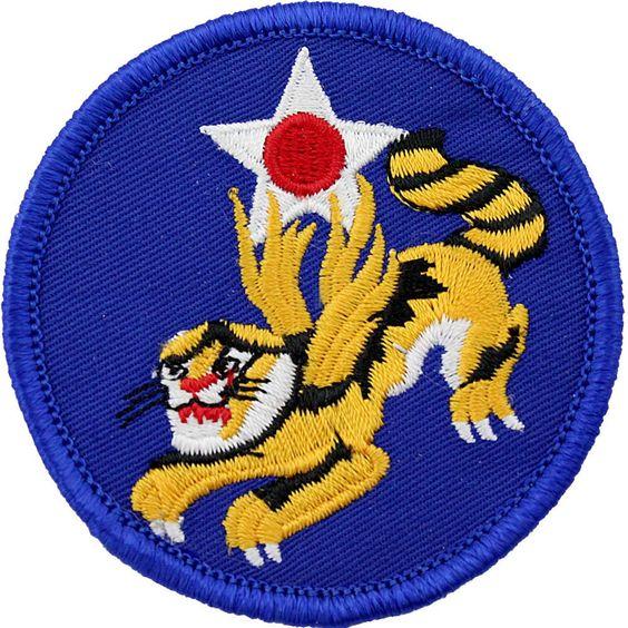 14-й флот ВВС, созданный в 1942 г.