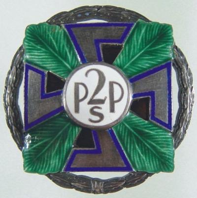 Офицерский полковой знак 2-го полка Подгаланских стрелков.