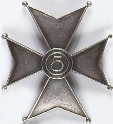 Солдатский полковой знак 5-го полка конных стрелков.