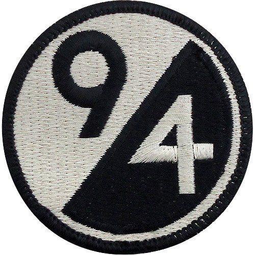 94-я пехотная дивизия. Созданная в 1944 году.