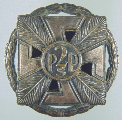 Солдатский полковой знак 2-го полка Подгаланских стрелков.