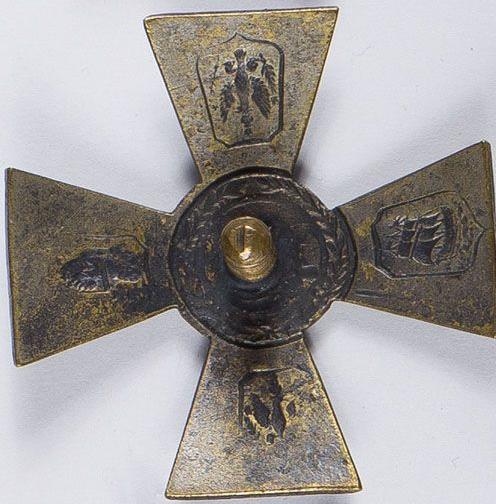 Аверс и реверс офицерского полкового знака 36-го пехотного полка.