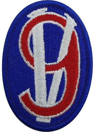 95-я пехотная дивизия. Созданная в 1945 году.