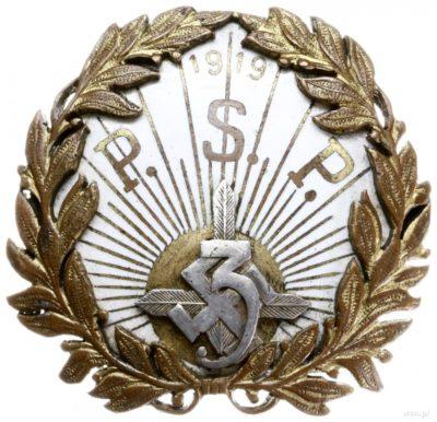 Аверс и реверс офицерского полкового знака 3-го полка Подгаланских стрелков.