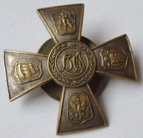 Солдатский полковой знак 36-го пехотного полка.