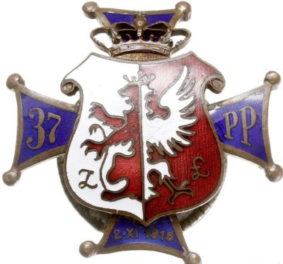 Аверс и реверс офицерского полкового знака 37-го Лещицкого пехотного полка им. князя Юзефа Понятовского.