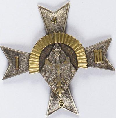Солдатский полковой знак 6-го полка конных стрелков.