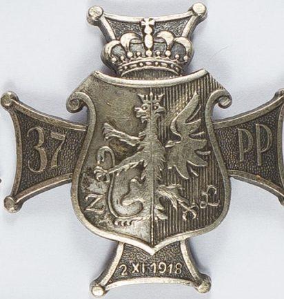 Солдатский полковой знак 37-го пехотного полка.
