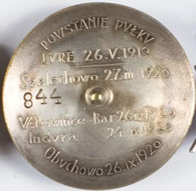 Аверс и реверс полкового знака 4-го полка Подгаланских стрелков.