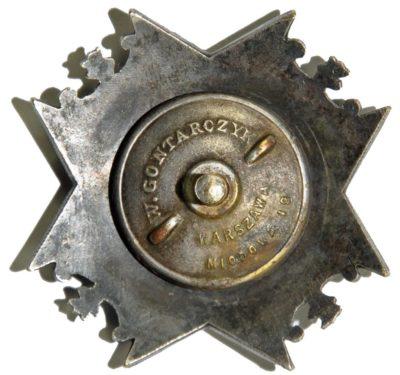 Аверс и реверс офицерского полкового знака 7-го Великопольского полка конных стрелков.