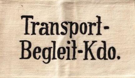 Нарукавные повязки сопровождающего поезд персонала.