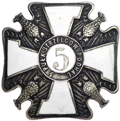 Офицерский полковой знак 5-го полка Подгаланских стрелков.
