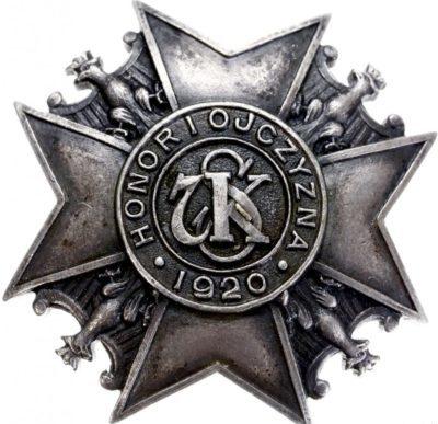 Солдатский полковой знак 7-го полка конных стрелков.