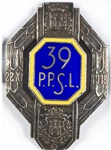 Аверс и реверс офицерского полкового знака 39-го Львовского стрелкового пехотного полка.