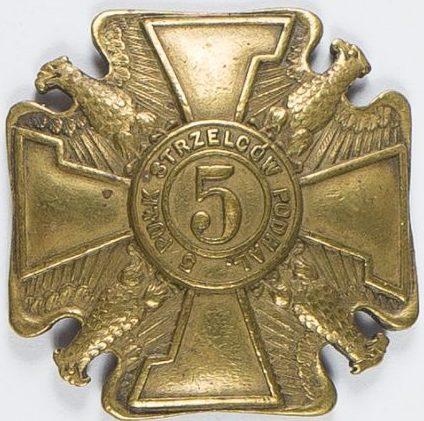 Солдатский полковой знак 5-го полка Подгаланских стрелков.