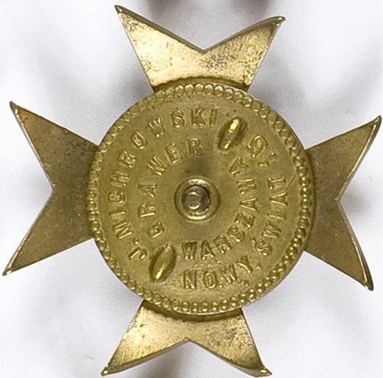 Аверс и реверс полкового знака 8-го полка конных стрелков.