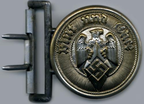 Парадный ремень с серебристыми пряжками руководящего состава Hitlerjugend.