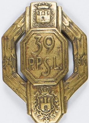 Солдатский полковой знак 39-го пехотного полка.