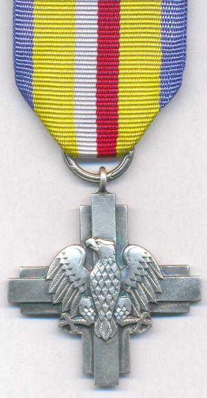 Аверс Креста битвы под Ленино.