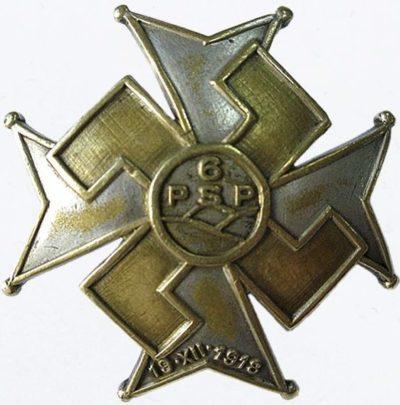 Солдатский полковой знак 6-го полка Подгаланских стрелков.