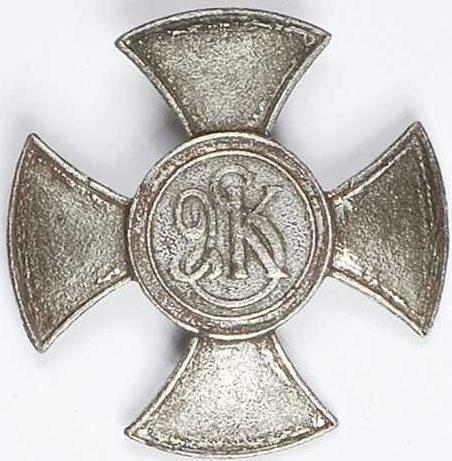 Солдатский полковой знак 9-го полка конных стрелков.