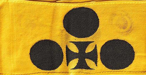 Нарукавные повязки раненного глухого или слепого.