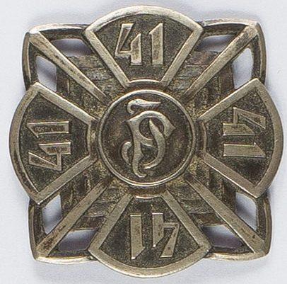 Полковой знак 41-го пехотного полка.