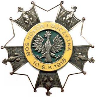 Аверс и реверс офицерского полкового знака 10-го полка конных стрелков.