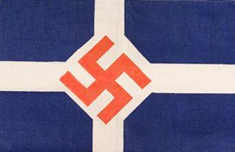 Нарукавные повязки Исландской национал-социалистической партии.