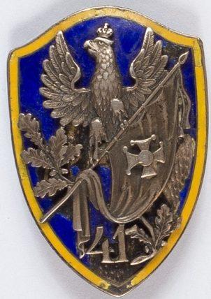 Аверс и реверс офицерского полкового знака 41-го Сувалкского пехотного полка им. Юзефа Пилсудского.