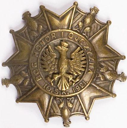 Солдатский полковой знак 10-го полка конных стрелков.