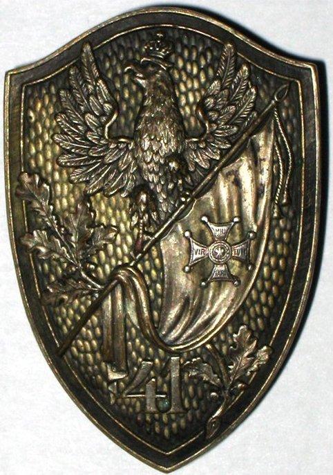 Солдатский полковой знак 41-го пехотного полка.