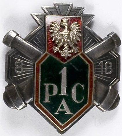 Аверс и реверс полкового знака 1-го тяжелого артиллерийского полка.