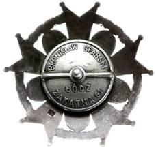 Аверс и реверс офицерского полкового знака 42-го стрелкового полка.