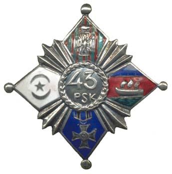 Аверс и реверс офицерского полкового знака 43-го стрелкового полка.