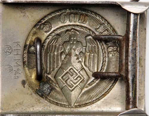 Ремень и стальная пряжка рядового состава Hitlerjugend.