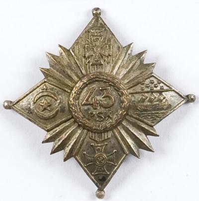 Солдатский полковой знак 43-го стрелкового полка.