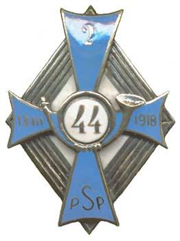 Офицерский полковой знак 44-го Стрелкового полка Американского легиона.