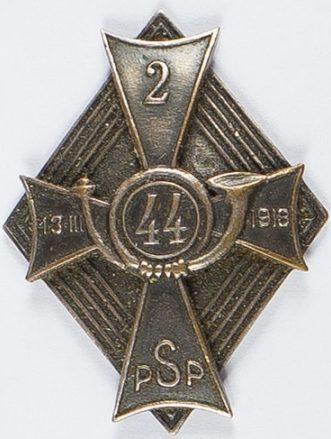 Солдатский полковой знак 44-го Стрелкового полка Американского легиона.